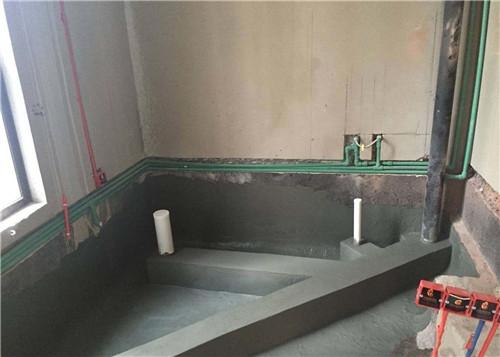 厕所防水处理
